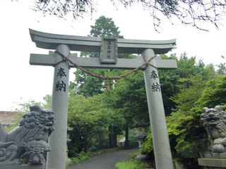 長崎雲仙温泉神社鳥居